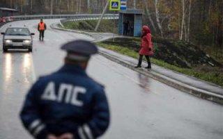 В Пугачеве в ДТП пострадал пешеход. ГИБДД не при чем?