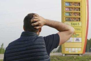 Цены на бензин сдерживать не будут
