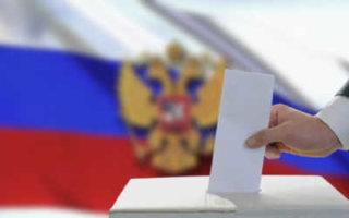 Бюджетников обязали проголосовать в первый день выборов до полудня