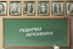 «Автономка» как способ ухода от долгов