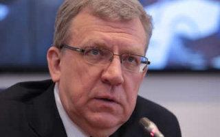 Кудрин заявил о перспективе выдачи населению продовольственной помощи