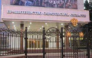Имущество столовой областного правительства арестуют за долги