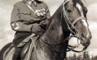 Конные скачки на приз маршала