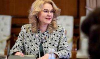 Голикова предложила ввести в России локдаун