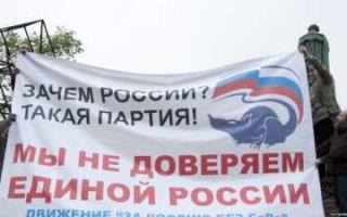 """Что на самом деле представляет из себя партия """"Единая Россия"""""""