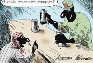 В Саратовской области сознательно занижают расходы на медицину