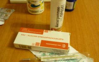 В области зафиксированы случаи заболевания гриппом