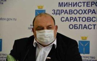 ВСаратовской области грядет масштабная модернизация системы здравоохранения