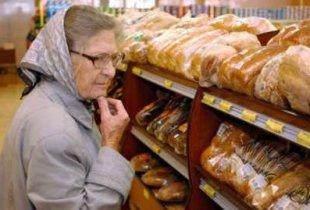 Батон хлеба в кредит