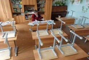 Отменены занятия в школах Пугачева