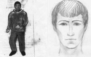 За информацию о маньяке-убийце обещают три миллиона