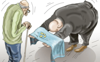 Власть вспоминает про пенсионеров только перед выборами