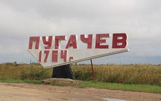 В Балашове началось. К чему готовиться главе Пугачевского района?