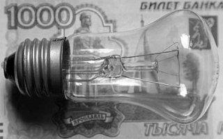 «Саратовэнерго» расторгает договоры