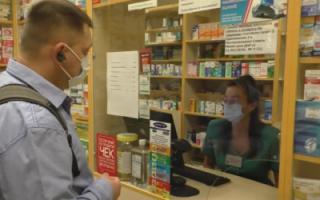 В пугачевских аптеках пропали антибиотики. Депутат О. Лубкова выясняла причины