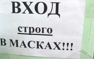 Суды лютуют. 15 тысяч рублей штрафа за отсутствие маски