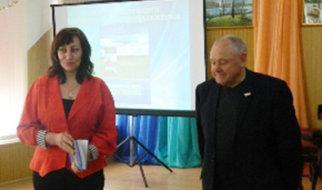Литературный труд областного депутата