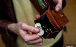 Как власти сэкономили на детских выплатах