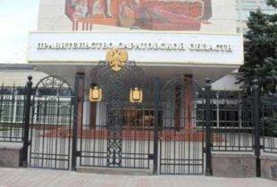 В Саратовской области открывают многофункциональные центры