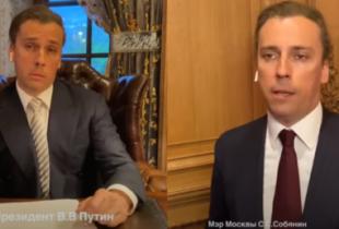 Пародия на Путина и Собянина, которую удаляют российские СМИ
