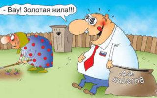 """А. Анидалов: """"Откроешься нашему государству — завтра без штанов останешься!"""""""
