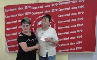 О. Лубковой вручили удостоверение кандидата в депутаты Государственной Думы