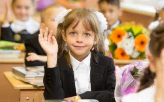 Голосование на тему отмены оценок в школе