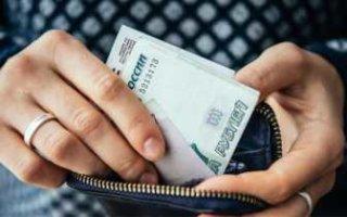Долговая нагрузка россиян побила пятилетний рекорд