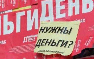 Россияне набрали рекордный объем кредитов
