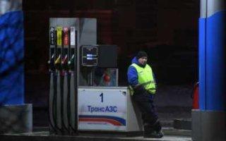В России резко упали продажи бензина