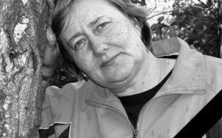 Ушла из жизни Людмила Бессонова