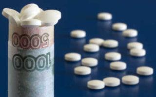 Фармкомпании зарвались. Лекарства в России в 10 раз дороже, чем за границей