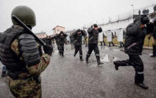 Житель Пугачева отправился в колонию строгого режима