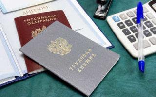 За месяц о потере работы заявили 10 тысяч саратовцев
