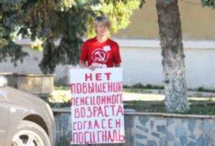 """Пугачевцы сказали свое """"нет""""! (видео)"""