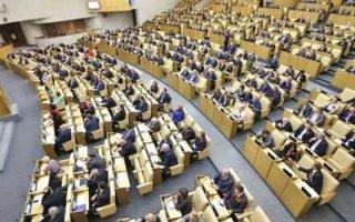 Госдума приняла военно-правоохранительный бюджет