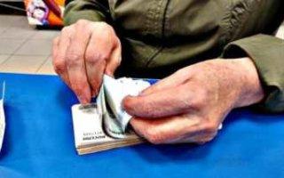 Налог на тунеядство заменили покупкой пенсионного стажа