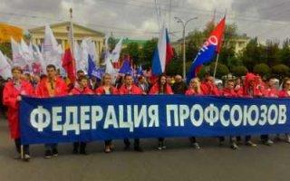 Профсоюзы России против повышения пенсионного возраста