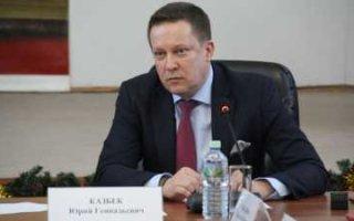 """Саратовский топ-менеджер """"Газпрома"""" подозревается в мошенничестве"""