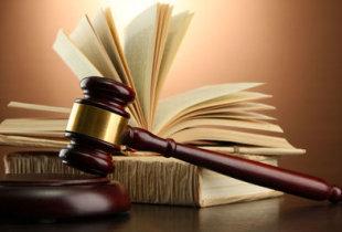 Рейтинг уровня власти закона