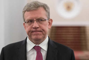 Президент намекнул Кудрину на отражение в зеркале