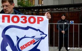 Россию готовят к отмене пенсий и тотальной нищете