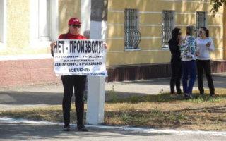 После публикации о произволе на Соборной площади пикетчиков вернули на место