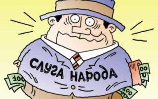 """Депутат от """"Единой России"""" назвал зарплату в 800 тысяч рублей обычной"""