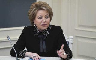 В. Матвиенко заявила, что режим самоизоляции будет продолжаться столько, сколько потребует обстановка