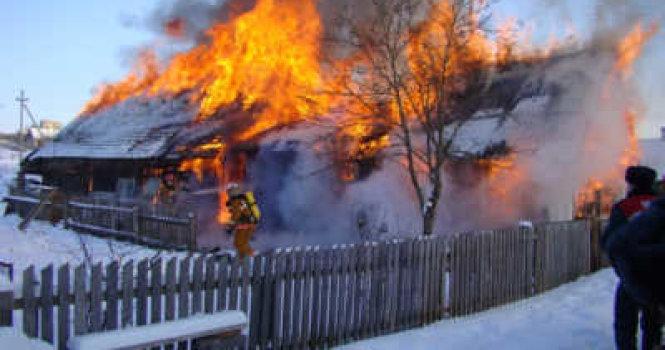 Неосторожное обращение с огнем