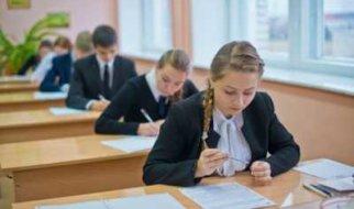 В регионах решают, в каком формате начать учебный год 1 сентября