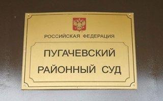 Молодежную банду из Пугачева осудили за серию краж и грабежей