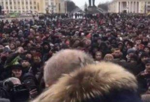 Массовая акция протеста в Кемерово