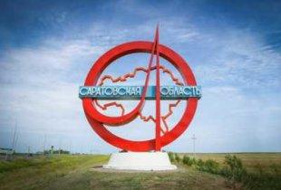 Счетная палата выявила многомиллионные нарушения в районах Саратовской области